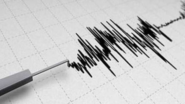 Samsun'da deprem oldu!