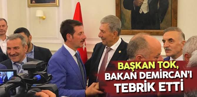 """Erdoğan Tok: """"Samsun Çok Şanslı Bir Şehir"""""""