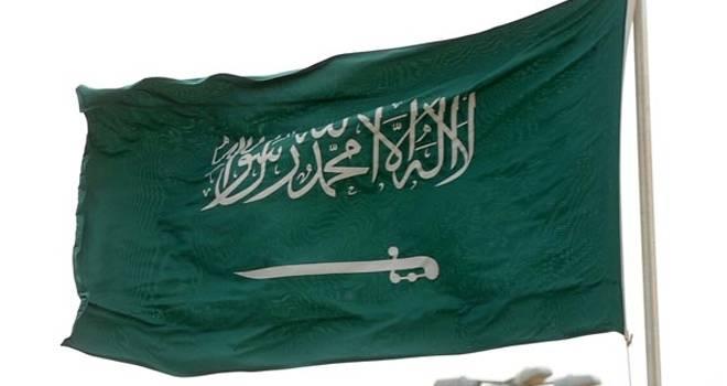 Suudi Arabistan 37 kişiyi idam etti!