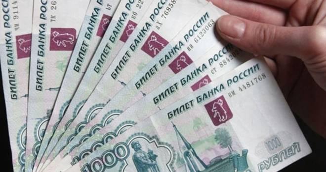 Rusya'dan Dolar Hamlesi: