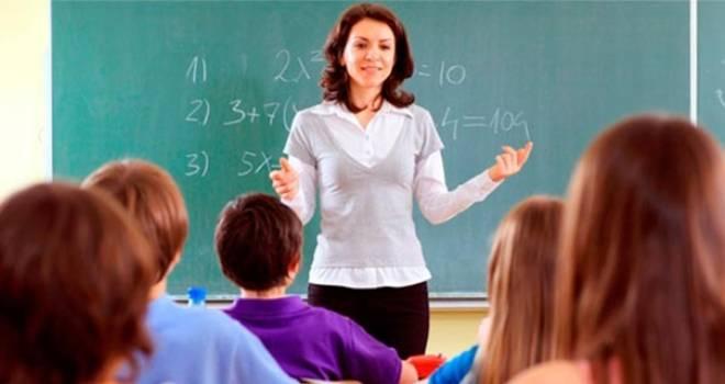20 bin sözleşmeli öğretmen ataması gerçekleşiyor! Sözleşmeli öğretmen atamaları sonuçları